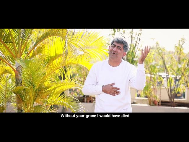 Prabhu Teri Kripa |  Spiritual Bhajan by AiR | AiR Bhajan |