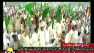 Pakistan Muslim League Song