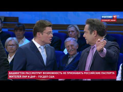 Украина РАЗВАЛИТСЯ ПРОРОЧЕСТВО Платошкина Семченко Волга Литвин