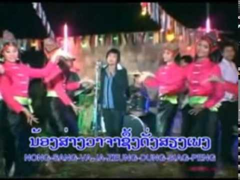 sao tai dam tam phae - Lam  vong - Lao song