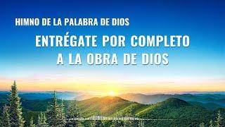 Canción cristiana | Entrégate por completo a la obra de Dios