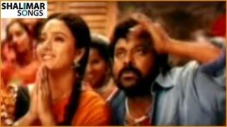 Choodalani Vundi Movie | Raa Amma Chilakamma Video Song | Chiranjeevi, Soundarya, Anjala Zhaveri
