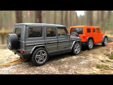 Toy Cars Outdoors