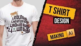 Super Deluxe Movie T Shirt Design