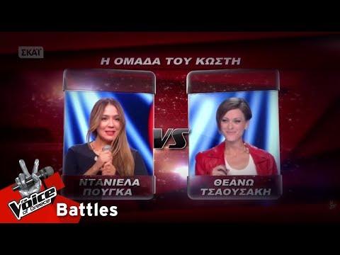 Ντανιέλα Πούγκα vs Θεανώ Τσαουσάκη - Malo | 1o Battle | The Voice of Greece