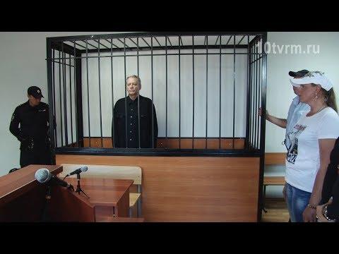 В Саранске вынесли приговор за преступление, совершенное 23 года назад