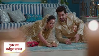Ek Bhram Sarvagun Sampanna -27 August 2019  Episode Update  Telly News