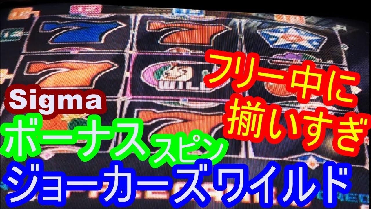 【メダルゲーム】フリーゲームは夢が一杯w【ボーナススピンジョーカーズワイルド】