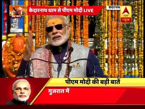 Will work for the development of Kedarnath: PM Modi