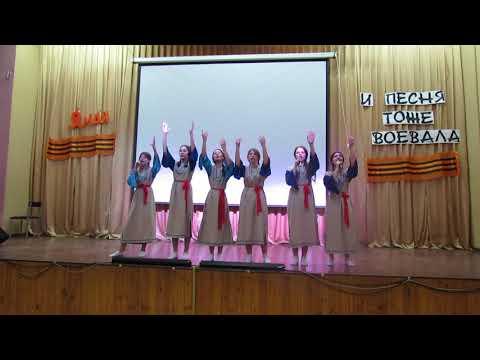 танец девушек под песню кукушка