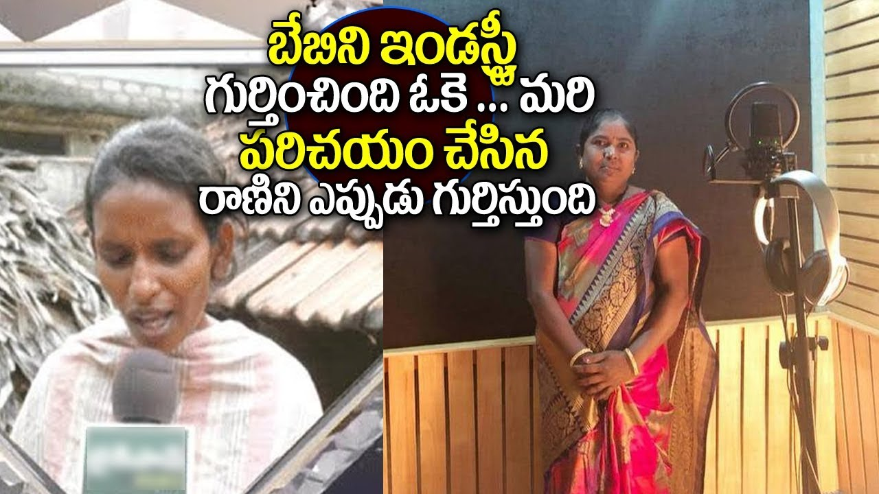 Village Singer Baby Friend Rani Special Story   Singer Baby Friend   #Rani   Adya Media