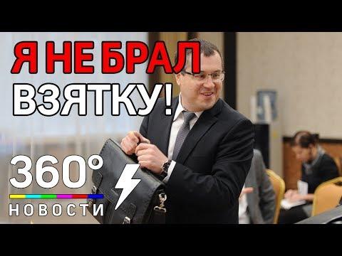 Задержан мэр города Чебаркуль - Сергей Ковригин