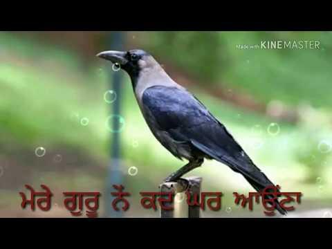 Mere guru ne kad ghar auna (shabad)