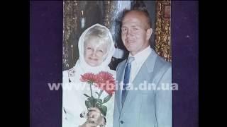 Золотая свадьба Васильевых: 50 лет, как один день