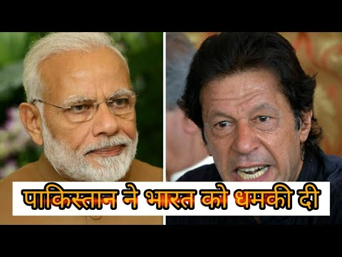 Imran Khan Press Conference || Pakistan ने India को दी धमकी || Ht News