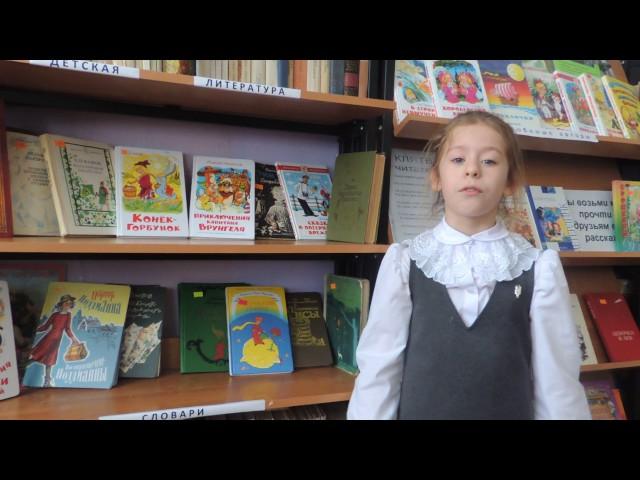 Изображение предпросмотра прочтения – АннаМешкова читает произведение «Детство» И.З.Сурикова