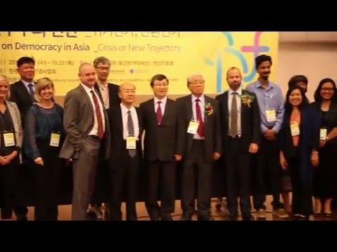 2015 서울민주주의포럼 (2015 Seoul Democracy Forum)