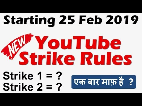YouTube New Strike Rules Explained In Hindi | YouTube Strikes System