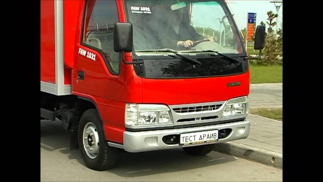 тест-драйв грузовик FAW