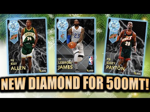 GOT A NEW DIAMOND FOR 500 MT BUY NOW IN NBA 2K18 MYTEAM
