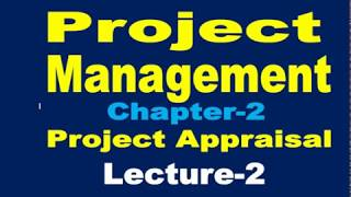 Project Management//Project Appraisal(Lecture-2)//Projected Balance Sheet//Projected Cash Flow