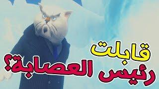 ابو خشم | 5# | قابلت رئيس العصابة ( يهددني 😰😱 )