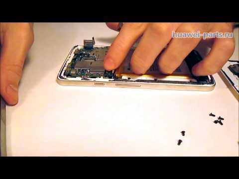 #Huawei-Parts: как разобрать Huawei Ascend D2 how to disassemble #7iTech