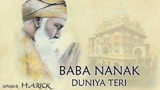 Baba Nanak Duniya Teri : Harick (Official Song) Latest Punjabi Songs 2018
