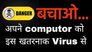 .DOMN Virus Attack. New Virus On The Internet. क्या आपकी फाइलें .DOMN एक्सटेंशन से संक्रमित हैं?