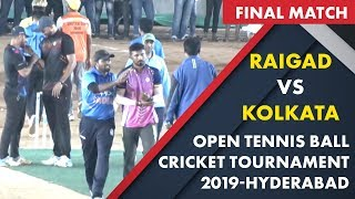 Final Match | Raigad Vs Kolkata |Hyderabad  2019 | HD 1080