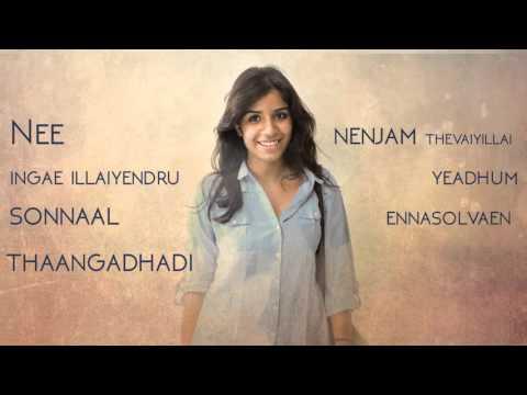 chennayil oru mazhaikalam- unakenna naan lyric video   skk creations