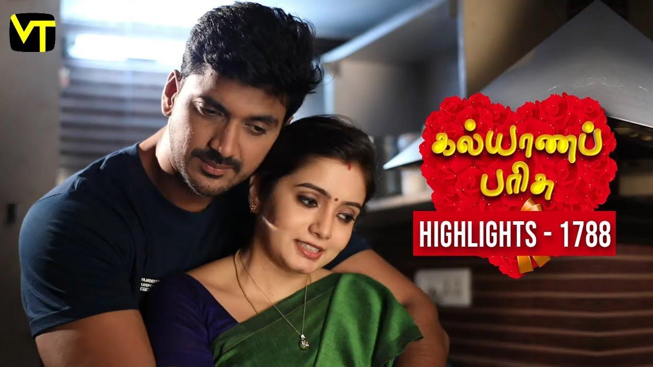 Download Kalyana Parisu 2 Tamil Serial | Episode 1788 Highlights | Sun TV Serials | Vision Time