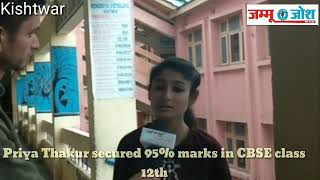Kishtwar girl secures 95% marks in CBSE 12th Special Report by Jammu Josh