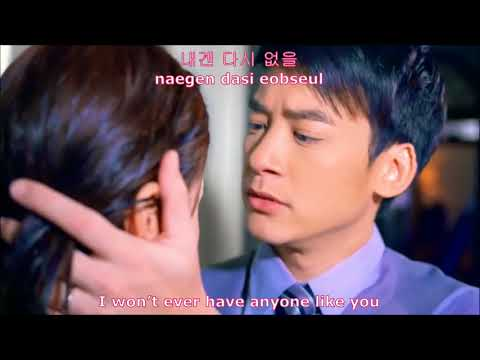 You Are My Destiny Thai | Ailee-Godbye My Love