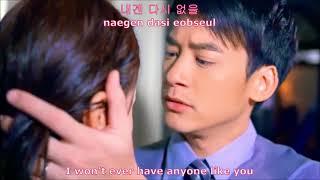 Video You Are My Destiny Thai | Ailee-Godbye My Love download MP3, 3GP, MP4, WEBM, AVI, FLV Agustus 2018