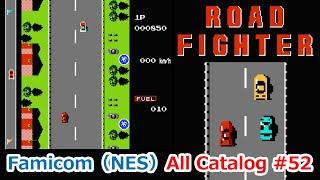 【ファミコン】オールカタログ #52 ロードファイター(Rode Fighter)1周クリア【FC】