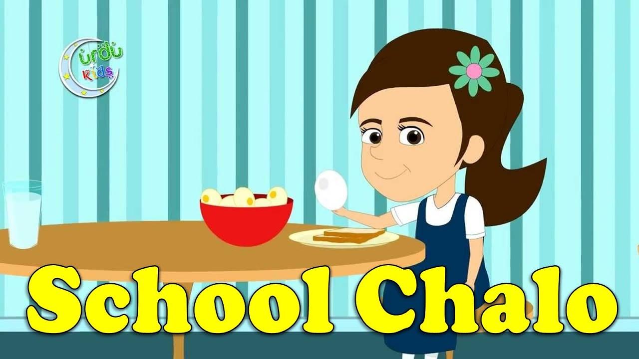 School Chalo   اسکول چلو   Urdu Nursery Rhyme
