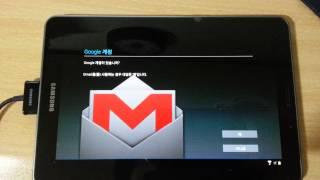 Galaxy Tab 7.7 3G (GT-P6800) Jelly Bean 4.1.2 Update
