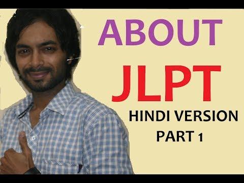 JLPT Japanese   JLPT   Japanese Language   Japanese chokai