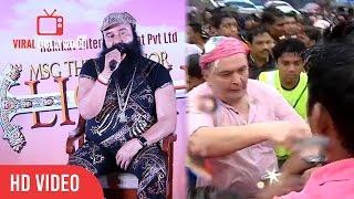 MSG | Gurmeet Ram Rahim Singh Reaction On Angry Rishi Kapoor Losing His temper In Public