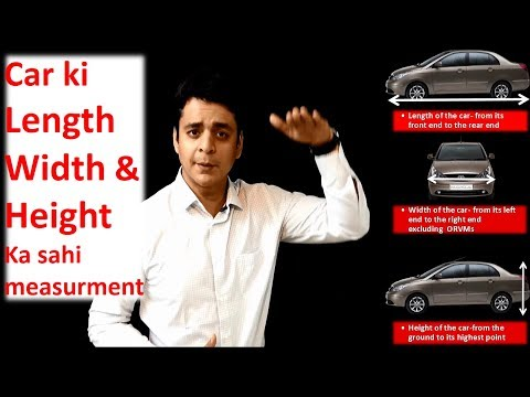 Length,width,height गाड़ी के मेज़रमेंट:Automobile training in Hindi: Twizards Automobile