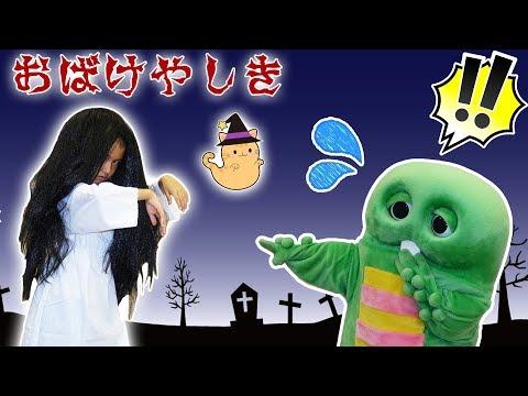 コラボ♡手作り化け猫おばけ屋敷でガチャピンを驚かせちゃおうwミッションをクリアしないと出られない!himawari-CH