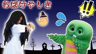 コラボ♡手作り化け猫おばけ屋敷でガチャピンを驚かせちゃおうwミッションをクリアしないと出られない!himawari-CH thumbnail