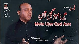 Noha - Mein Ujar Gayi Aan - Ali Raza Khan - 2018