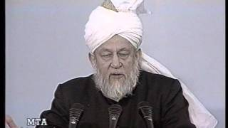 Urdu Khutba Juma on February 7, 1997 by Hazrat Mirza Tahir Ahmad