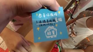 台北地下街百元販賣機....真的有大獎耶...100元真的中獎了