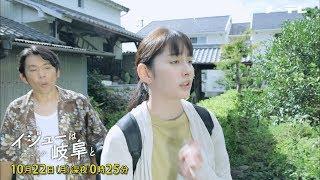 古民家をリフォームしてカフェを開くため、岐阜県大垣市で物件を探し始...