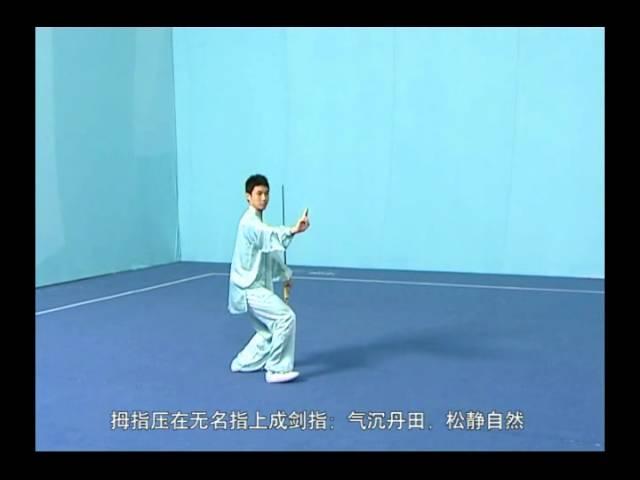 3rd IWUF Taolu - Taiji Quan & Taiji Jian (Chinese)