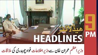 ARY News Headlines | 9 PM | 17 June 2021