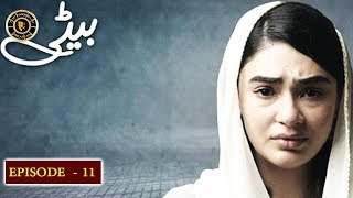 Beti Episode 11 - Top Pakistani Drama
